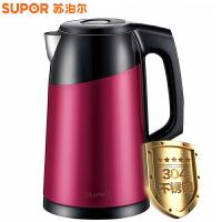 苏泊尔(SUPOR) SWF17S16A 电水壶电热水壶 1.7L双层保温防烫烧水壶