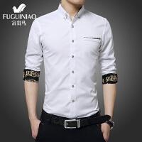 长袖衬衫男青年男士衬衣秋季黑色白色纯色商务休闲工装寸衣【潮流】【超火】