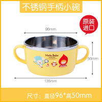 【支持礼品卡】1sa儿童餐具 不锈钢碗防摔保*碗勺套装 婴儿辅食盒