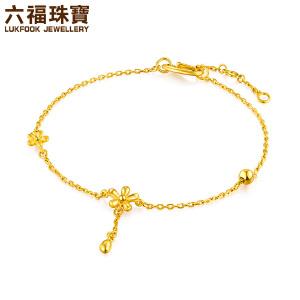 六福珠宝足金手链女款小雏菊金手饰细款黄金手链 HIG60035