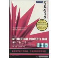 知识产权法学(David Bainbridge And Claire Howell)