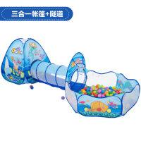 男孩婴儿童帐篷游戏屋室内家用隧道玩具爬行筒宝宝海洋球池可折叠投篮 戏水玩具