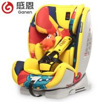 感恩儿童安全座椅 larky半人马座宝宝座椅isofix接口 9个月-12岁