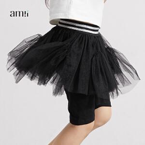 【下单立享5折】amii女中大儿童打底裤2018夏装新款韩版洋气蓬蓬网纱公主裙裤子