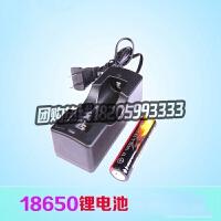 户外强光手电筒 锂电池 18650充电器
