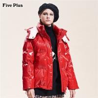 Five Plus女装亮面羽绒服女中长宽松连帽外套长袖纯色chic