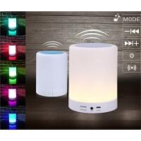 LED蓝牙音箱灯手机低音炮触摸感应七彩灯光家用智能户外迷你音响 官方标配