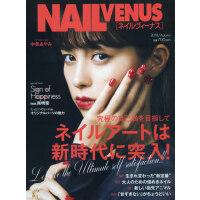 现货 日版 美甲杂志 NAIL VENUS ネイルVENUS 2018年9月号