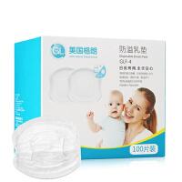 一次性防溢乳垫溢乳垫防漏乳垫奶贴防溢乳贴不可洗100片g8r