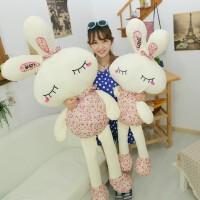 毛绒玩具兔子公仔小白兔布偶娃娃流氓兔可爱抱枕创意生日礼物女孩情人礼物