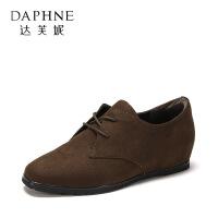 Daphne/达芙妮春秋单鞋新品休闲系带学院女鞋1717404004