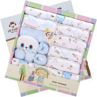 班杰威尔 秋冬加厚婴儿礼盒 纯棉新生儿内衣21件套 带抱被初生宝宝衣服套装 加厚礼物熊款