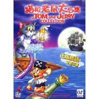 猫老鼠大合集(16碟装)DVD( 货号:6954836113028)