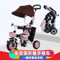 儿童三轮车脚踏车宝宝脚蹬车轻便折叠婴幼儿手推车1-3周岁w1e
