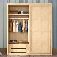 实木衣柜 简约推拉门白蜡木大衣柜移门1.8米2门衣柜卧室家具组合 原木色 2门