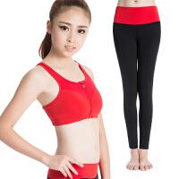 健身服瑜伽服套装女跳运动背心长裤修身显瘦跑步瑜伽紧身两件套