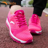 安踏女童运动鞋童鞋2018春季新款儿童跑步鞋子学生气垫鞋32735502