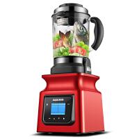 奥克斯 AUX-PB935加热破壁机料理机家用榨汁机食物搅拌机辅食料理(红)