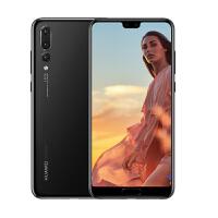 【当当自营】华为HUAWEI P20 Pro 6GB +128GB 全网通版 移动联通电信4G手机 亮黑色