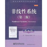 【新书店正版】非线性系统(第三版)(英文版) (美)哈里尔 电子工业出版社