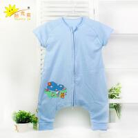 阳光菊 婴儿睡袋 夏季短袖款 宝宝分腿睡袋