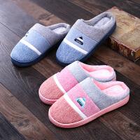 冬季棉拖鞋女厚底室内包跟居家保暖月子鞋防滑软底毛毛拖鞋男士冬