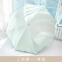 晴雨伞女两用小清新折叠遮阳太阳伞女神简约森系防晒 绿色 (二折款)