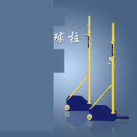 室外羽毛球网架 移动式 气排球两用网架 便携式标准比赛羽毛球网