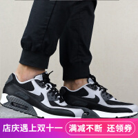 NIKE/耐克男鞋 2018新款SPORTSWEAR气垫防滑耐磨运动休闲鞋 537384-053