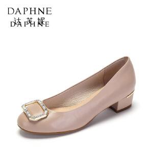 Daphne/达芙妮 春款粗跟真羊皮水钻方扣时装女鞋