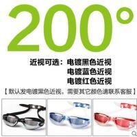 平光/近视泳镜 防雾防水游泳眼镜 电镀大框男/女游泳镜