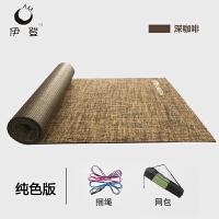 亚麻瑜伽垫 初学者防滑瑜伽毯地垫 健身垫女pvc瑜珈垫子 纯色版 深咖啡 5mm(型)