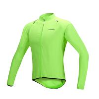 骑行服夏季防晒防风自行车男女中长款皮肤衣轻薄透气 浅绿色