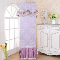 欧式立式空调罩美的格力空调套子客厅柜机2P大3匹尘罩柜式