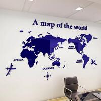 墙贴画立体墙贴纸客厅公司办公室背景墙面装饰品 超