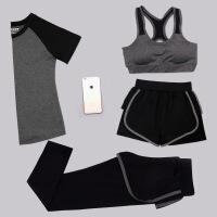 韩版夏季健身瑜伽服运动四件套装女士显瘦速干跑步服短袖长裤短裤