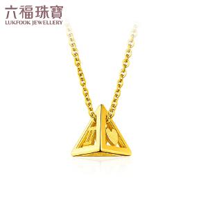 六福珠宝金饰魅力系列520罗马数字黄金项链吊坠含坠   GDG30054