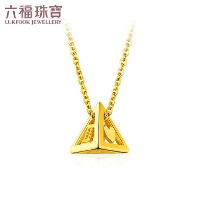 六福珠宝金饰魅力系列520罗马数字黄金项链吊坠含坠   GDG30054支持使用礼品卡