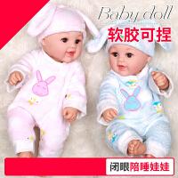 【支持礼品卡】仿真娃娃玩具婴儿软硅胶宝宝会说话的智能洋娃娃女孩童睡眠假娃娃v8m