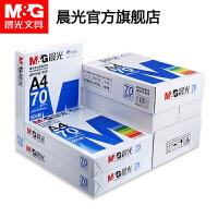 晨光文具 1件A4复印纸白纸标准纸张打印纸整件5包整箱70克80克加厚每包500张 A3/70克/4包