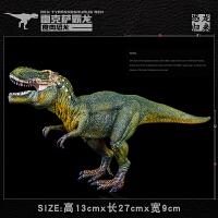 侏罗纪世界雷克斯暴龙仿真恐龙动物玩具模型