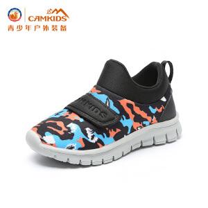 CAMKIDS垦牧男女童休闲鞋 2018春季新款户外运动鞋防滑耐磨减震