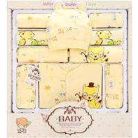 【六一折后价:135】婴儿礼盒衣服四季套装刚出生宝宝满月新生儿礼盒