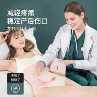 婧麒产后收腹带纱布透气夏季束腹修复孕妇顺产剖腹塑身专用束缚薄