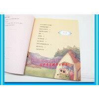 爱心爆米花 注音版 一二年级 1/2年级 刘保法 小学生课外阅读 带阅读卡
