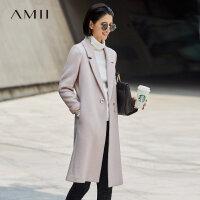 Amii[极简主义]时尚配色 羊毛呢外套女 冬季简洁优雅金属链扣大衣