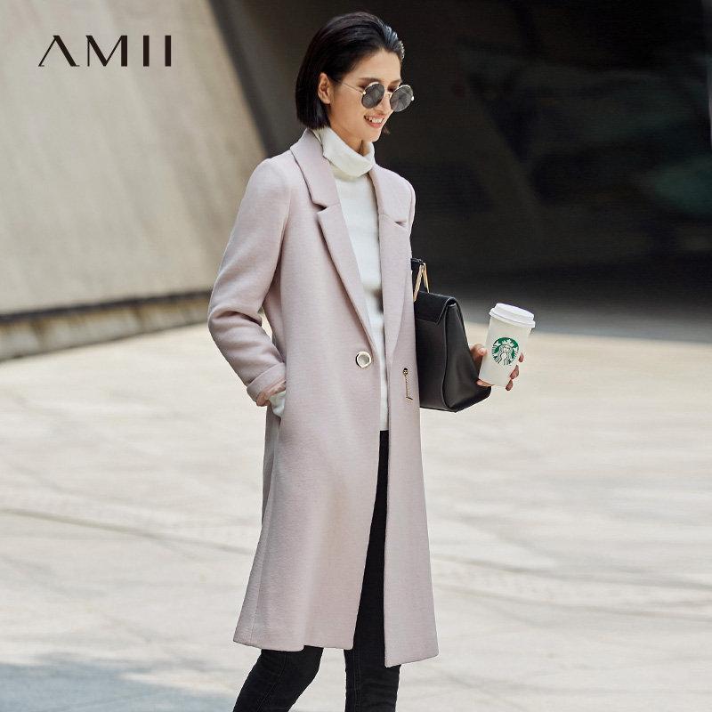 【书香节 跨店每满200减100】Amii[极简主义]时尚配色 羊毛呢外套女 冬季简洁优雅金属链扣大衣