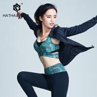 【设计师推荐搭配】哈他新款瑜伽服秋冬套装女运动紧身性感三件套