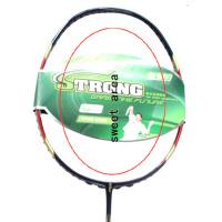 强力 碳纤维羽毛球拍 羽拍 单支装 JK71