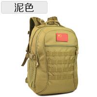 战术背包双肩旅行包男45L大容量军迷户外运动登山包双肩包多功能 45升